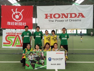 HONDA CUP.JPG