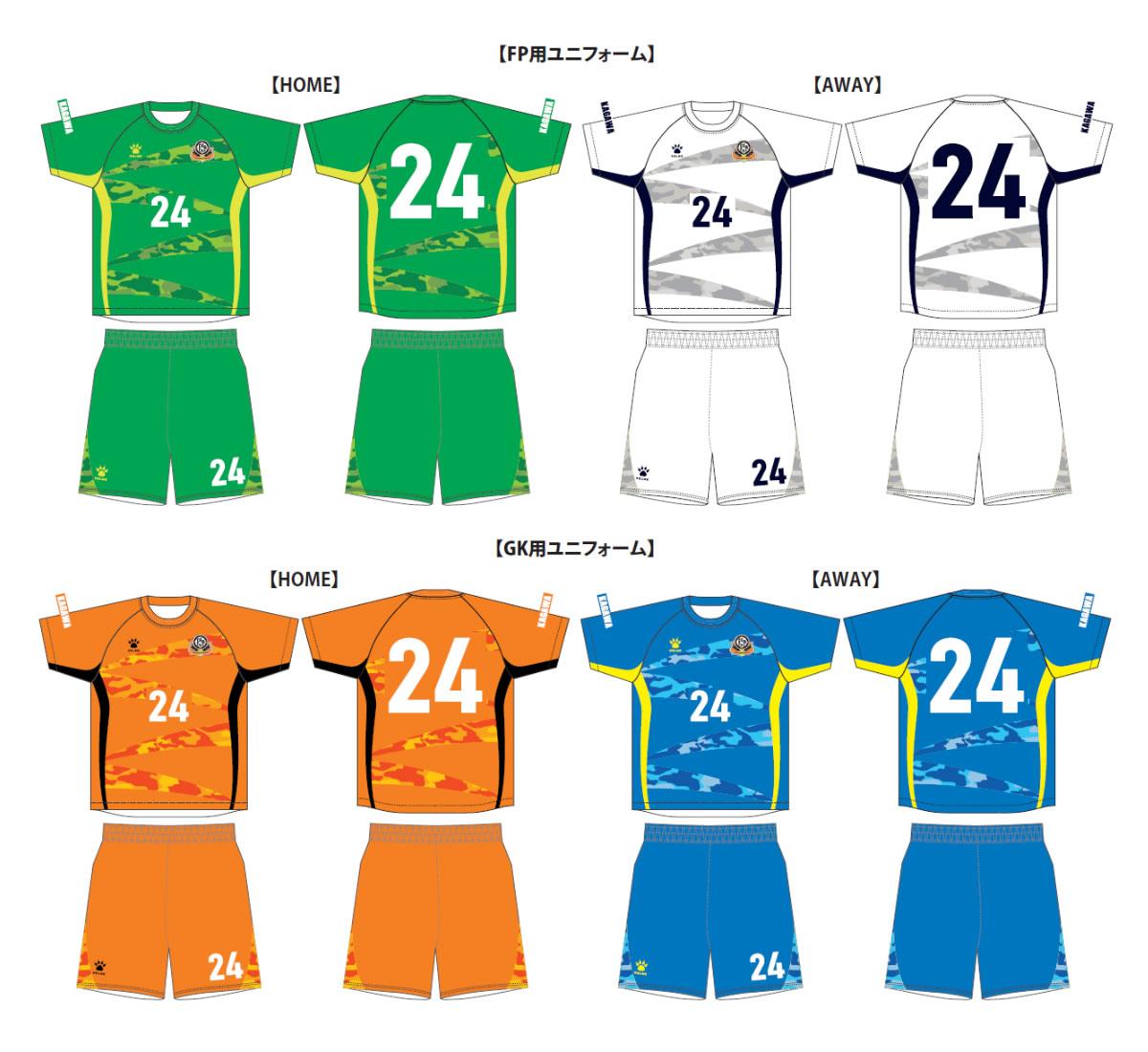 http://www.placer-futsal.jp/news/2018_uni.jpg