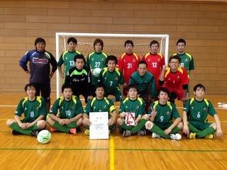 PUMA CUP 2014 1.JPG