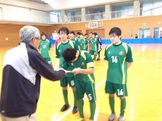 PUMA CUP 2014 2.JPG