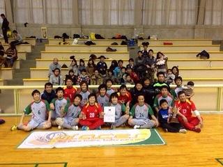 PUMA CUP 2014 shikoku.JPG